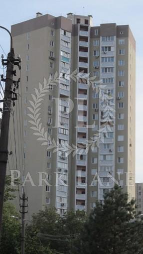 Квартира Яблонской Татьяны, 6, Киев, Z-635359 - Фото