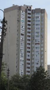 Квартира L-28160, Яблонської Тетяни, 6, Київ - Фото 2