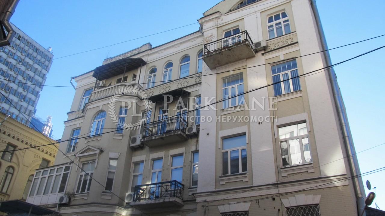 Нежилое помещение, ул. Шота Руставели, Киев, C-81669 - Фото 1
