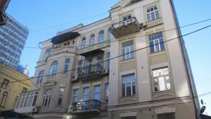 Квартира K-31754, Шота Руставелі, 15б, Київ - Фото 1