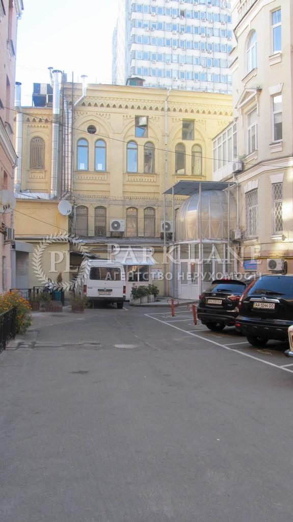 Нежилое помещение, ул. Шота Руставели, Киев, C-81669 - Фото 16