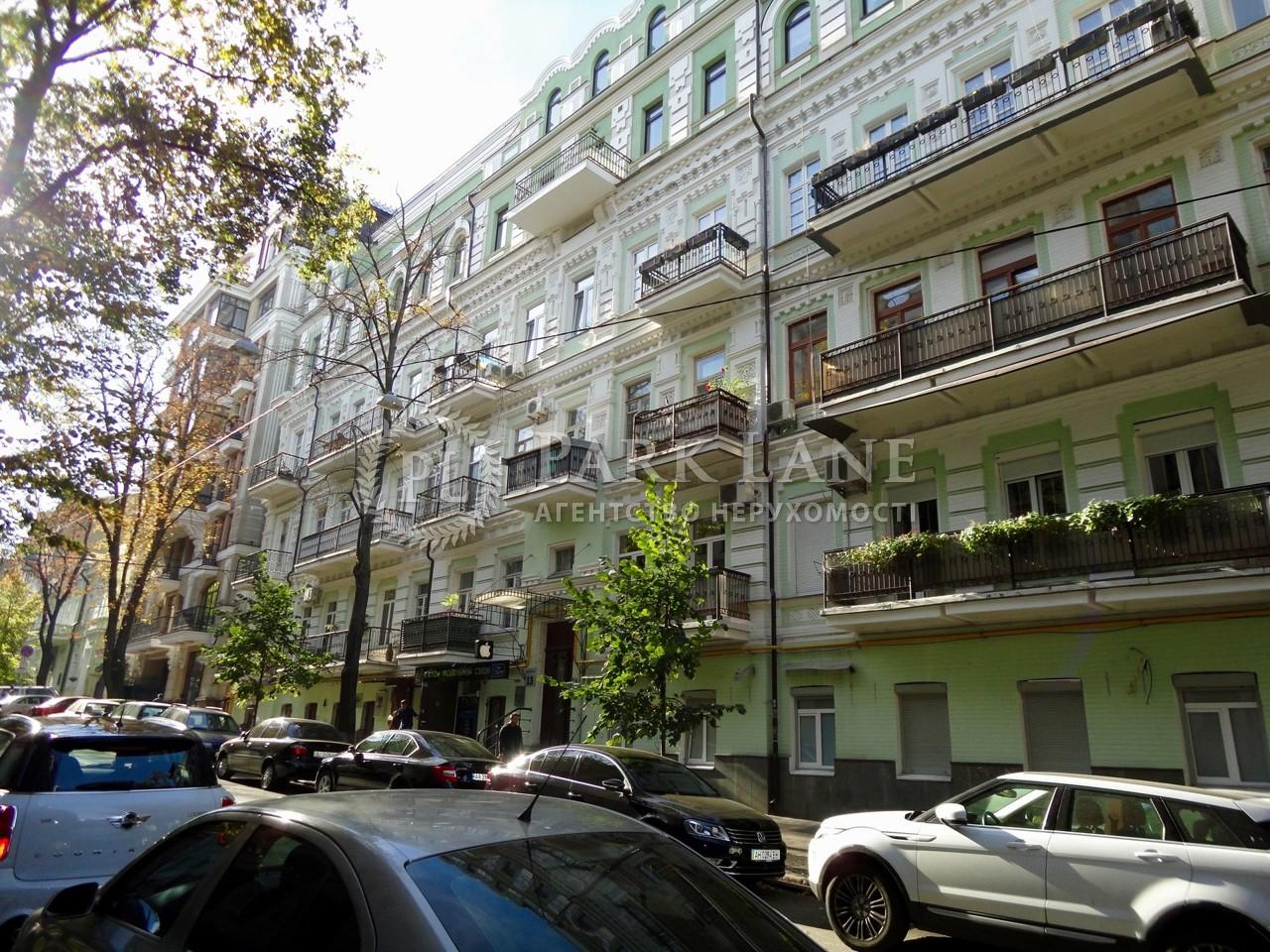 Офіс, вул. Десятинна, Київ, X-6040 - Фото 23