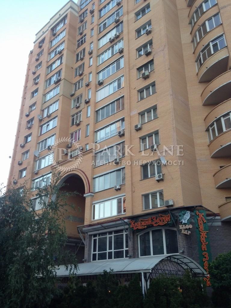 Квартира L-27850, Героев Сталинграда просп., 6 корпус 2, Киев - Фото 5