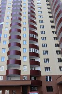 Коммерческая недвижимость, Z-198038, Кольцова бульв., Святошинский район