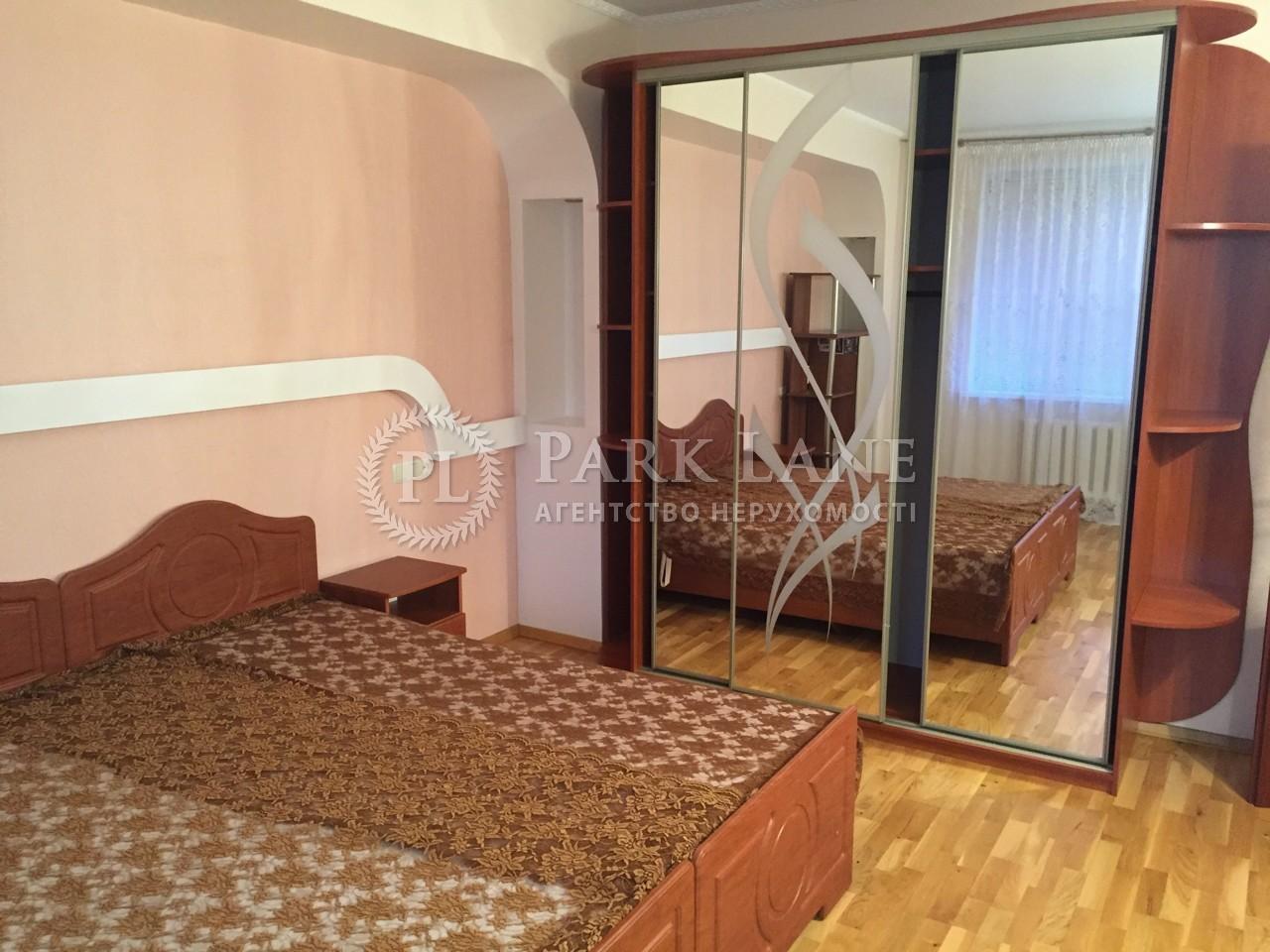 Квартира I-17935, Руданского Степана, 4-6, Киев - Фото 8