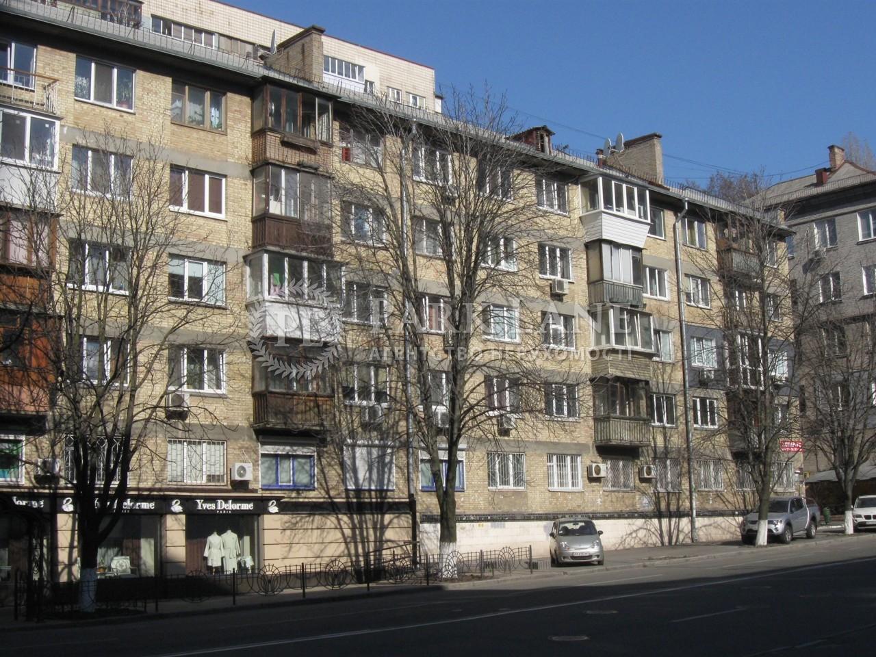 Квартира K-29890, Кловский спуск, 12, Киев - Фото 2