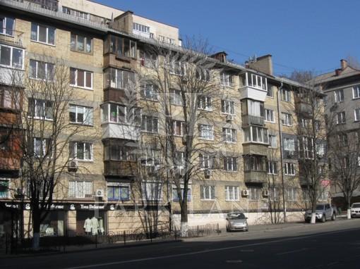 Квартира, H-5426, 12