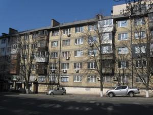 Квартира K-29890, Кловский спуск, 12, Киев - Фото 3