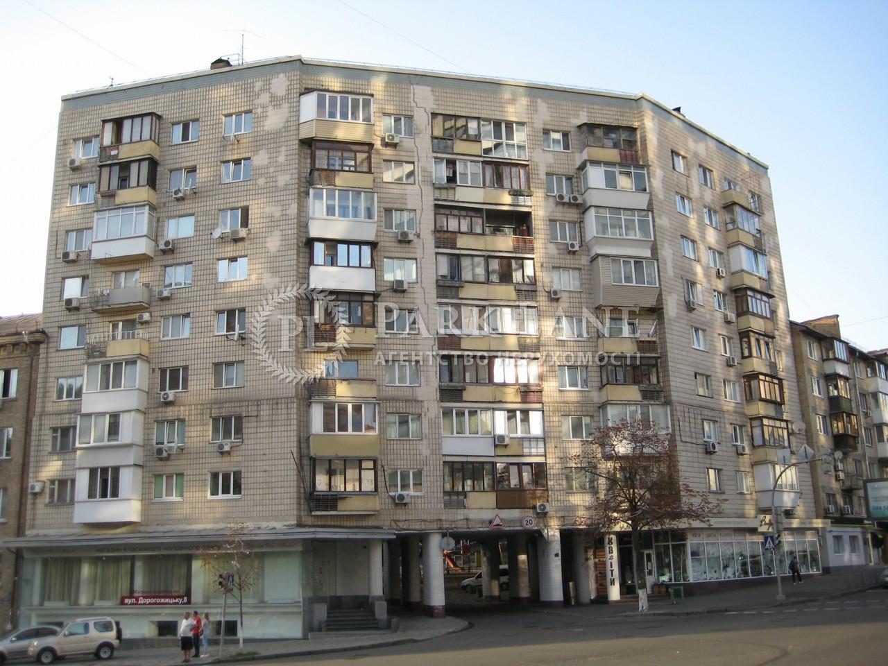 Квартира Кловський узвіз, 12а, Київ, F-5330 - Фото 1