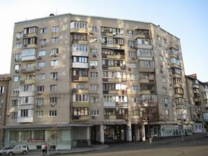 Квартира Z-219756, Кловский спуск, 12а, Киев - Фото 1
