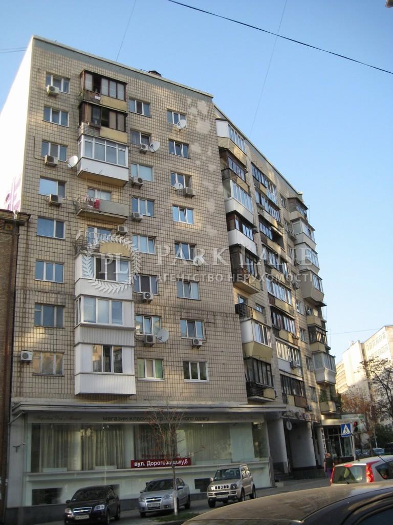 Квартира Кловський узвіз, 12а, Київ, F-5330 - Фото 3