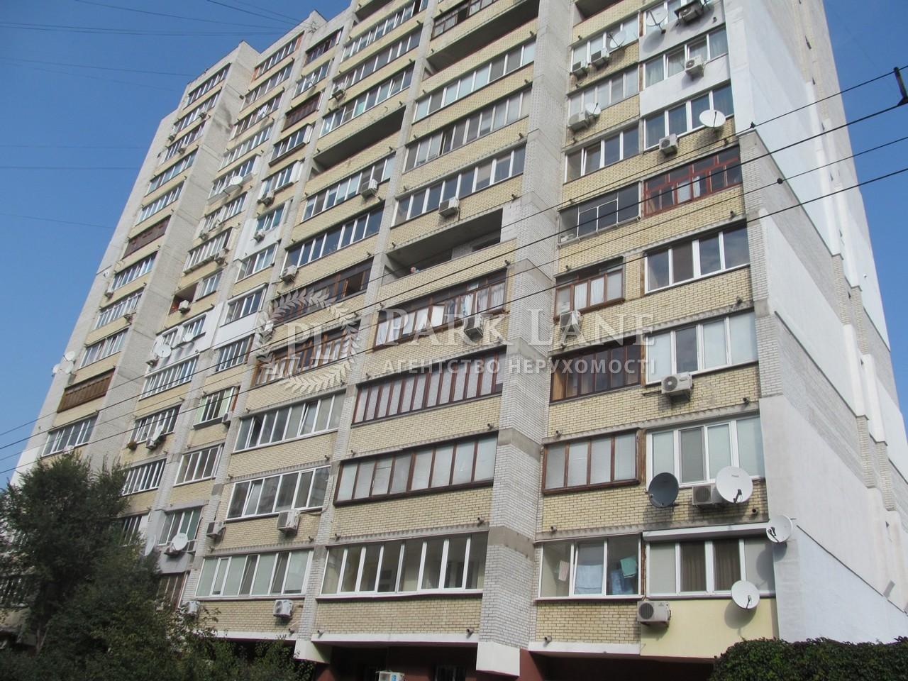 Квартира ул. Смилянская, 10/31, Киев, D-22800 - Фото 12