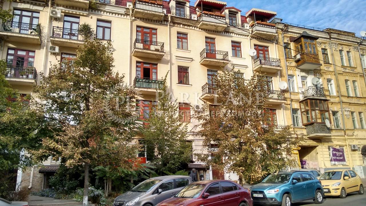 Квартира ул. Липинского Вячеслава (Чапаева), 10, Киев, B-99322 - Фото 1