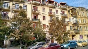 Квартира B-99322, Липинского Вячеслава (Чапаева), 10, Киев - Фото 1
