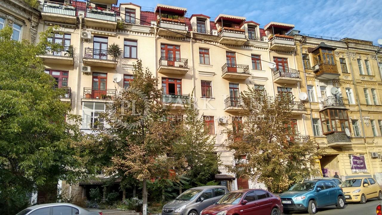 Квартира ул. Липинского Вячеслава (Чапаева), 10, Киев, B-99322 - Фото 41