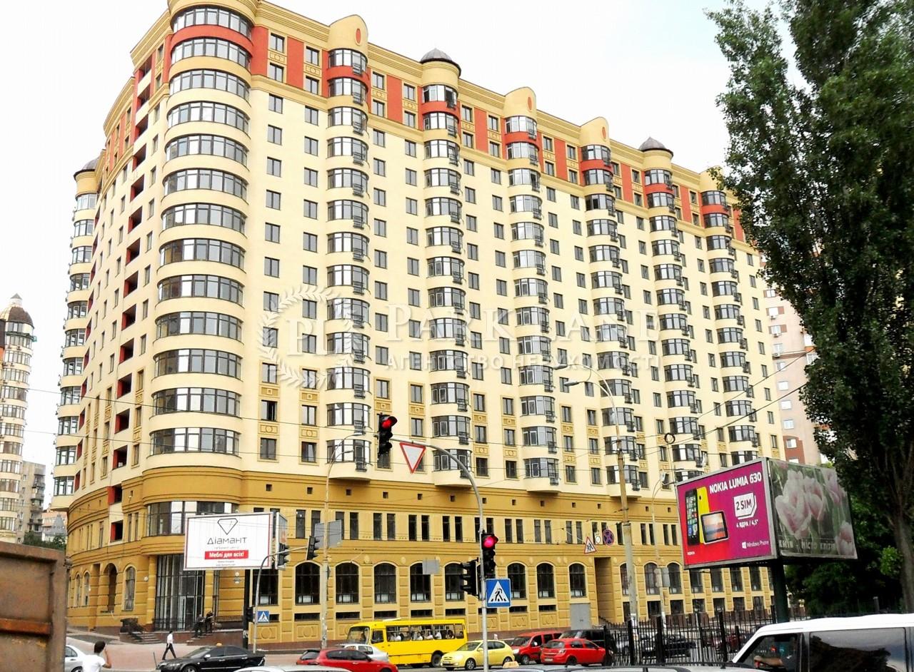 Квартира ул. Черновола Вячеслава, 27, Киев, Z-733363 - Фото 1