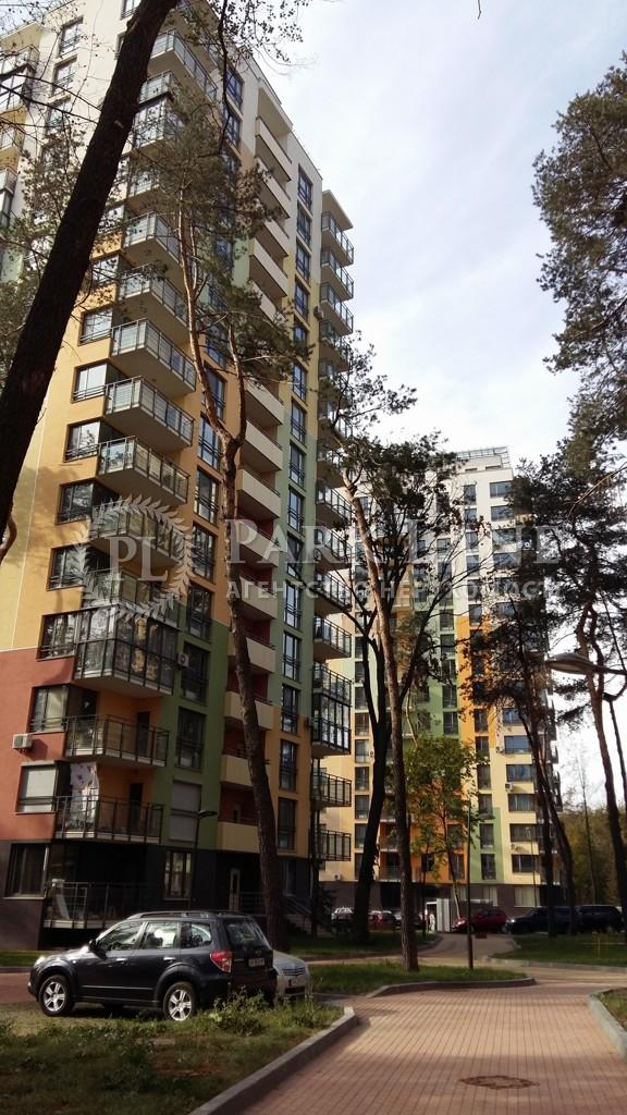 Квартира ул. Петрицкого Анатолия, 23, Киев, D-35724 - Фото 19