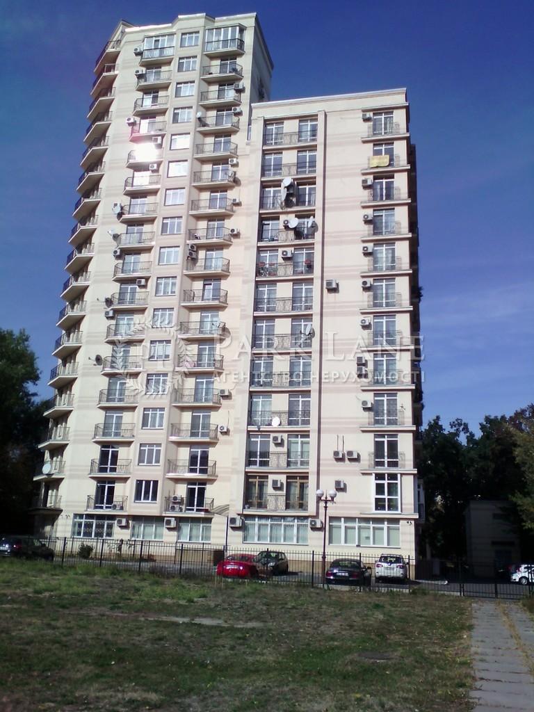 Квартира ул. Дашавская, 25, Киев, Z-229234 - Фото 13