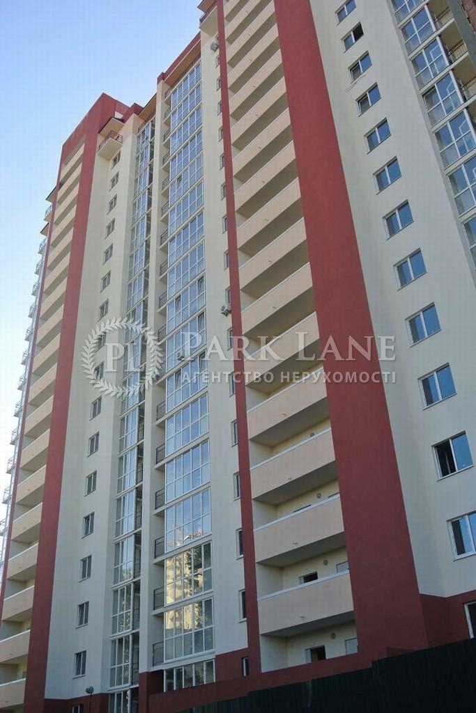 Квартира B-94573, Гарматна, 38а, Київ - Фото 1