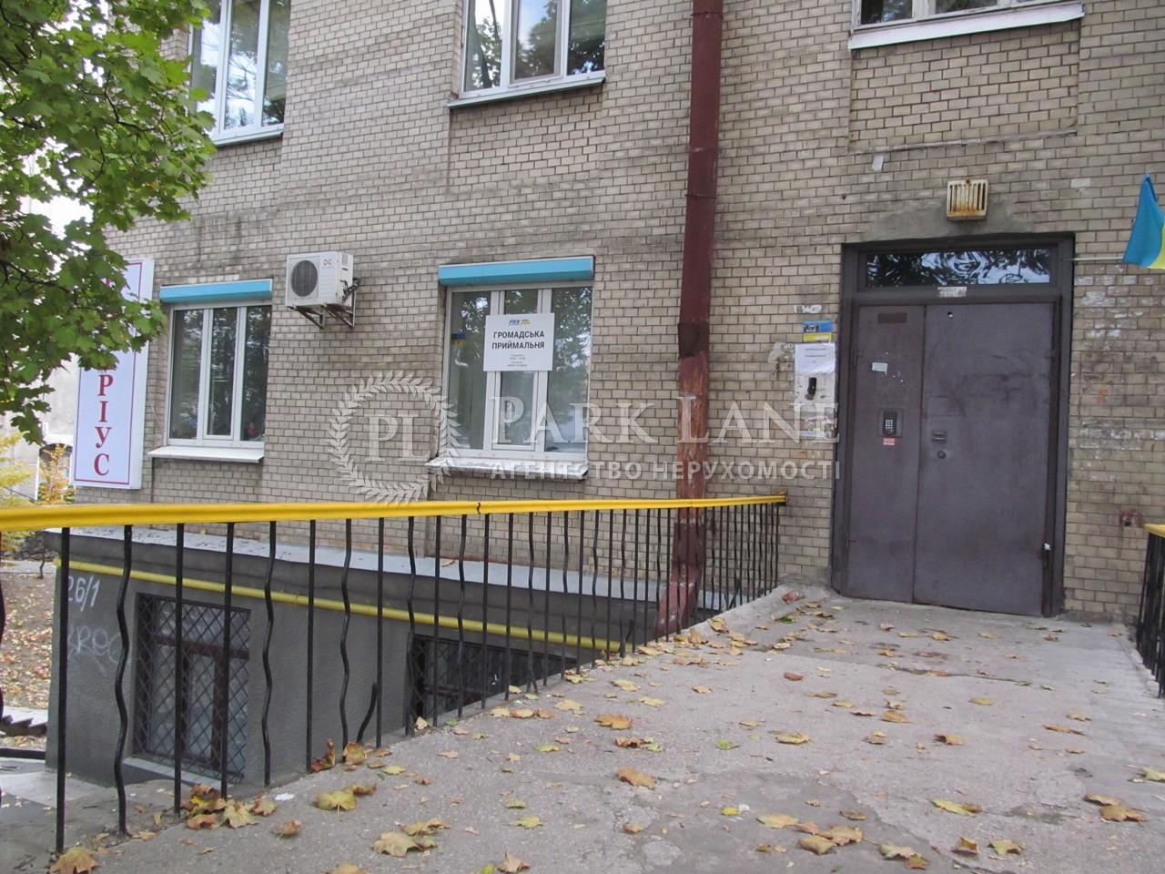 Нежилое помещение, Дружбы Народов бульв., Киев, A-104725 - Фото 3