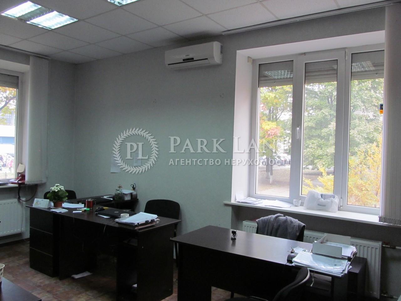 Нежилое помещение, Дружбы Народов бульв., Киев, A-104725 - Фото 4