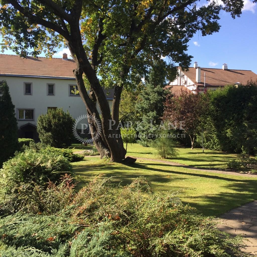 Дом Козин (Конча-Заспа), I-23231 - Фото 1