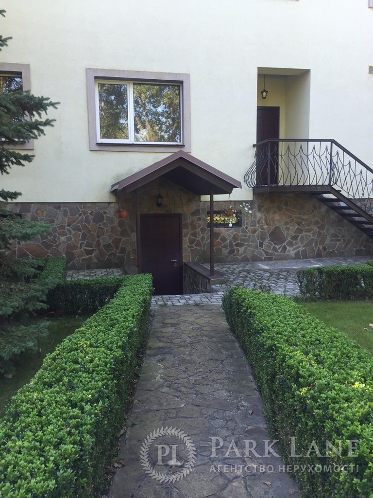 Дом Козин (Конча-Заспа), I-23231 - Фото 5