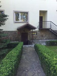 Дом I-23231, Козин (Конча-Заспа) - Фото 1