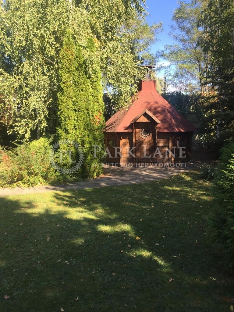 Дом Козин (Конча-Заспа), I-23231 - Фото 28