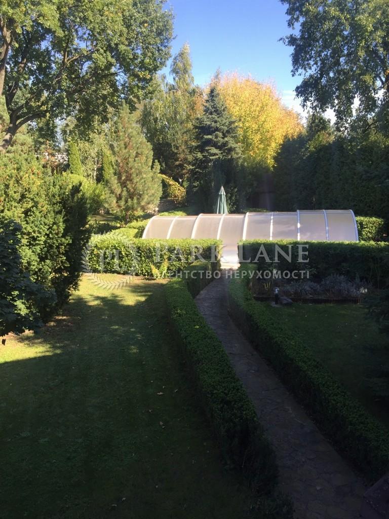 Дом I-23231, Козин (Конча-Заспа) - Фото 31