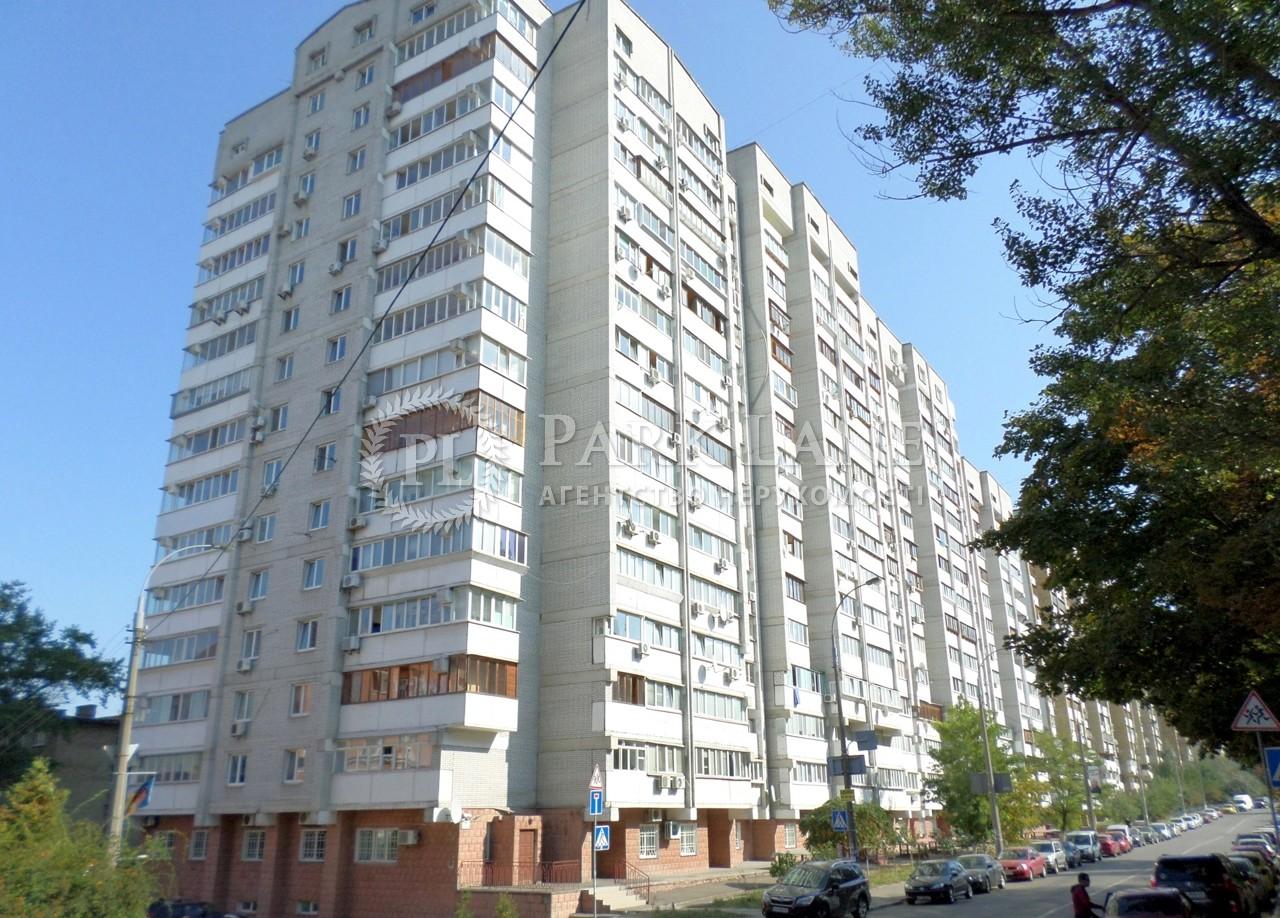 Квартира ул. Стадионная, 6а, Киев, R-36945 - Фото 1