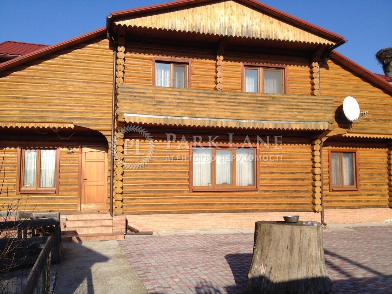 Дом Клавдиево-Тарасово, L-18078 - Фото 1