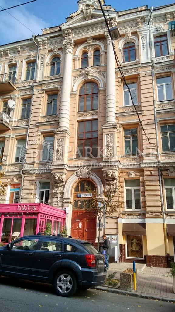 Кафе, ул. Пушкинская, Киев, Z-91867 - Фото 1