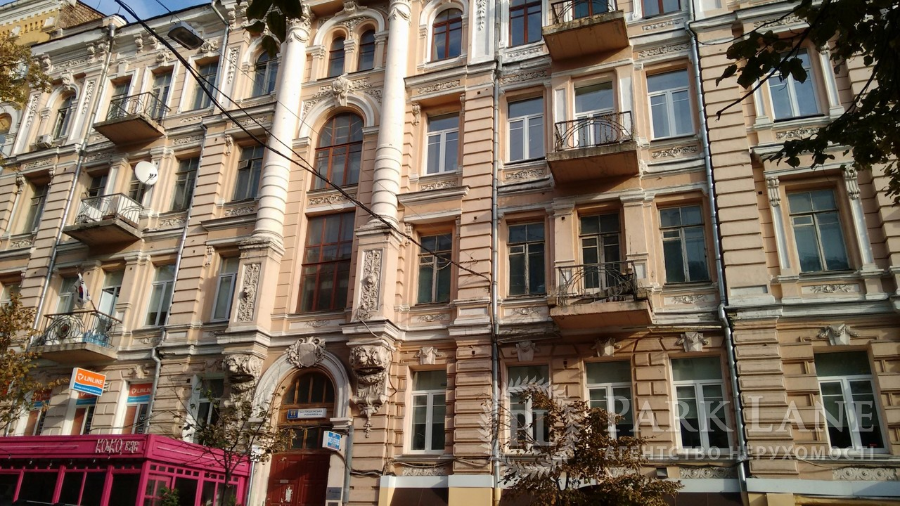 Кафе, ул. Пушкинская, Киев, Z-91867 - Фото 8