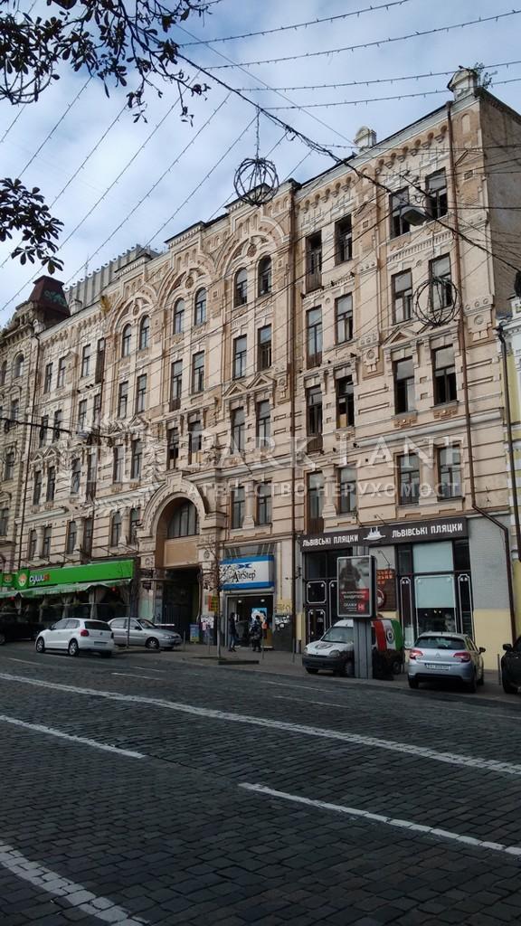Квартира ул. Хмельницкого Богдана, 10, Киев, R-20048 - Фото 1