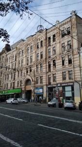 Коммерческая недвижимость, N-22735, Хмельницкого Богдана, Шевченковский район