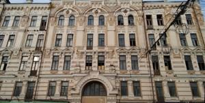 Квартира N-22740, Хмельницкого Богдана, 10, Киев - Фото 2