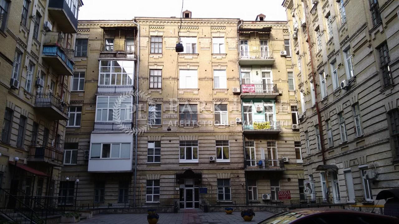 Квартира ул. Хмельницкого Богдана, 10, Киев, R-20048 - Фото 8