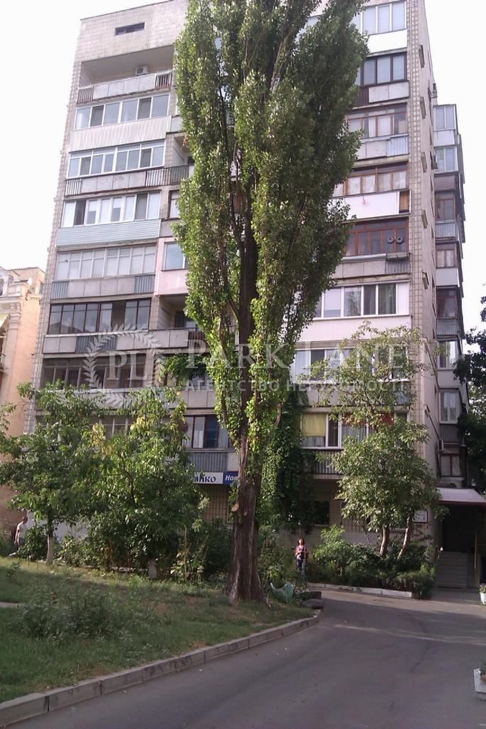Офіс, вул. Січових Стрільців (Артема), Київ, X-11139 - Фото 7