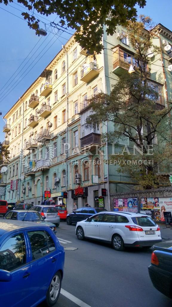 Квартира ул. Михайловская, 24а, Киев, C-87774 - Фото 11