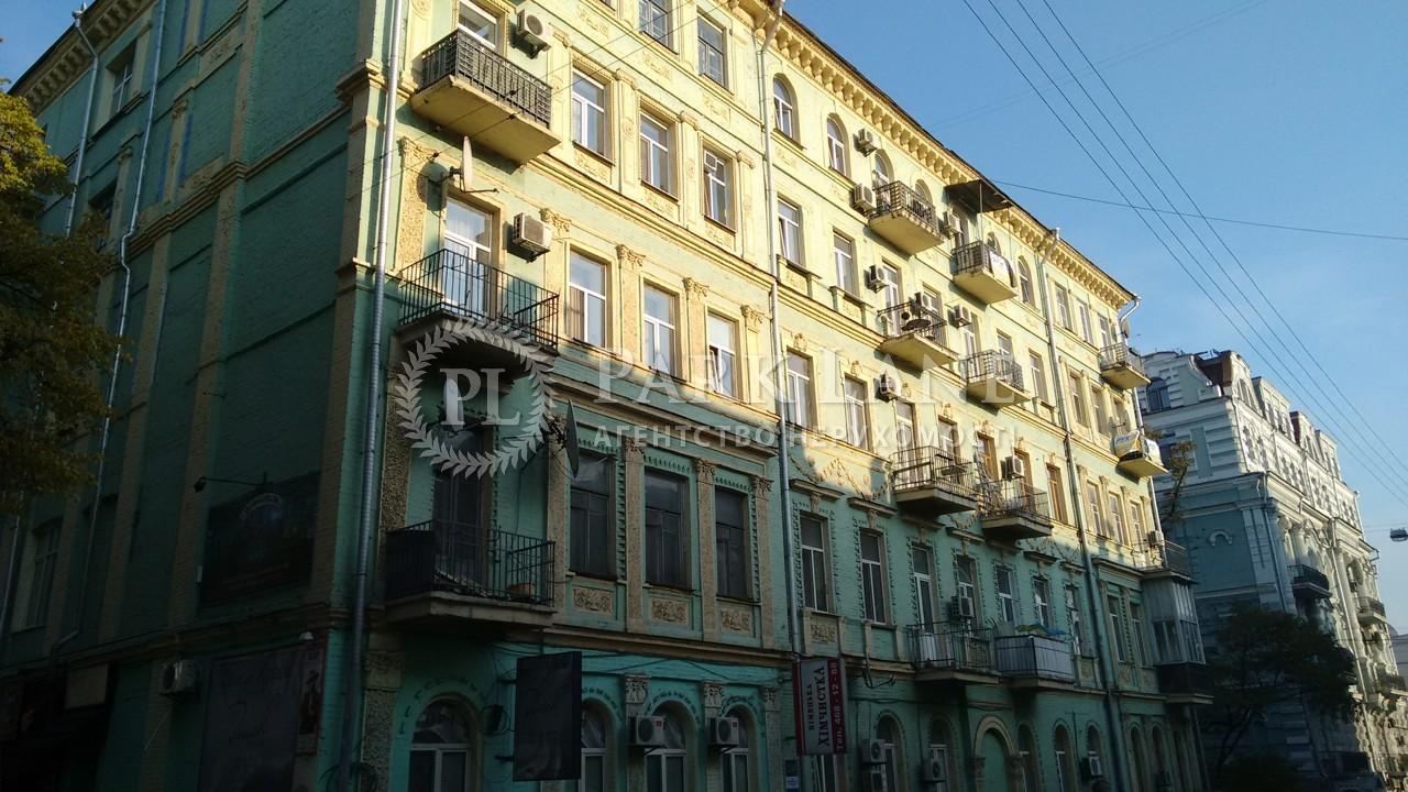 Квартира ул. Михайловская, 24а, Киев, C-87774 - Фото 1