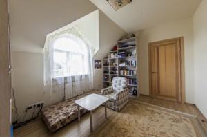 Дом B-91079, Барахты - Фото 13