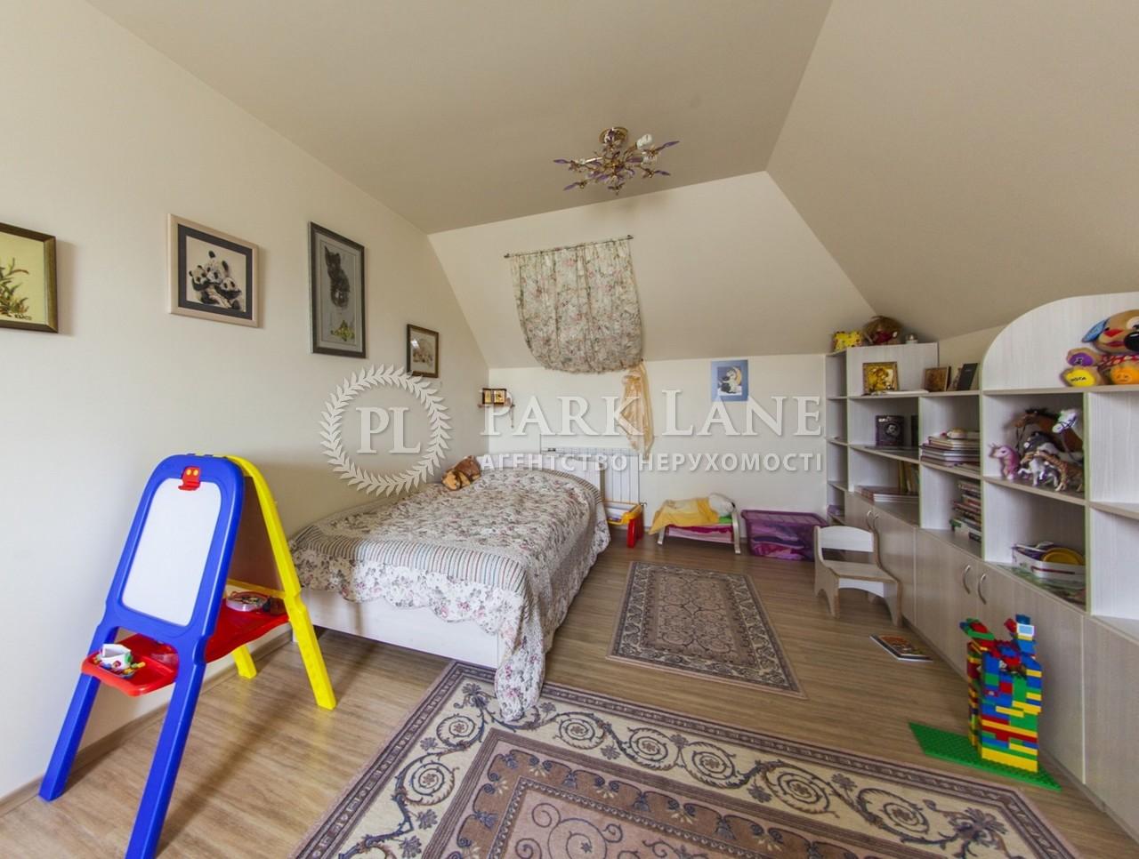 Дом Барахты, B-91079 - Фото 21