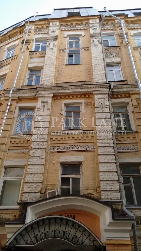 Офіс, L-24105, Михайлівська, Київ - Фото 2