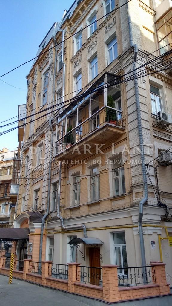 Офіс, L-24105, Михайлівська, Київ - Фото 1