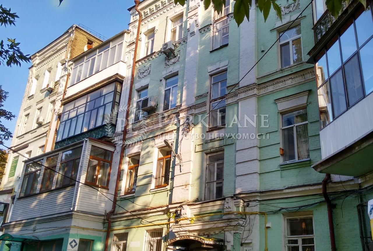 Квартира ул. Михайловская, 24в, Киев, R-33886 - Фото 22