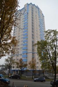 Квартира I-28681, Демеевская, 14, Киев - Фото 2