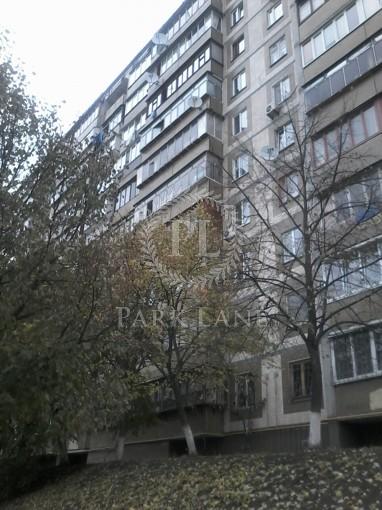 Квартира Ушакова Николая, 20а, Киев, Z-727398 - Фото