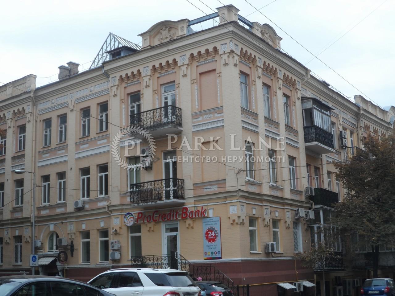 Квартира ул. Лысенко, 1, Киев, B-95349 - Фото 17