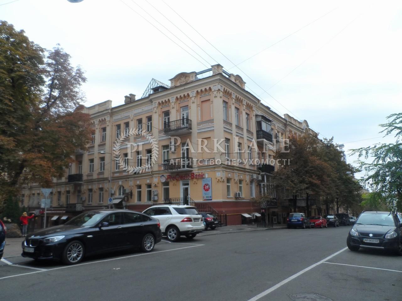 Квартира ул. Лысенко, 1, Киев, B-95349 - Фото 1